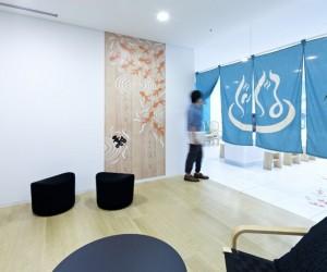 Google Tokyo Ofisi - Japonya